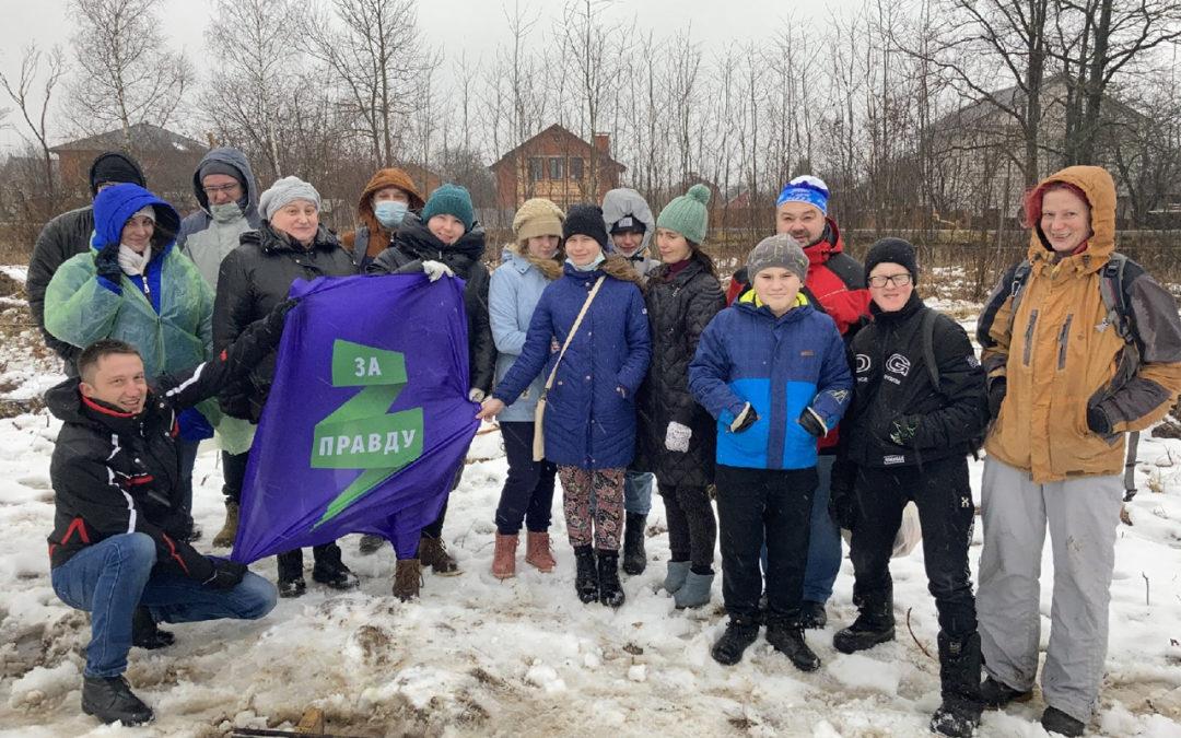 ЗА ПРАВДУ в Калужской области продолжает помогать центру реабилитации диких животных