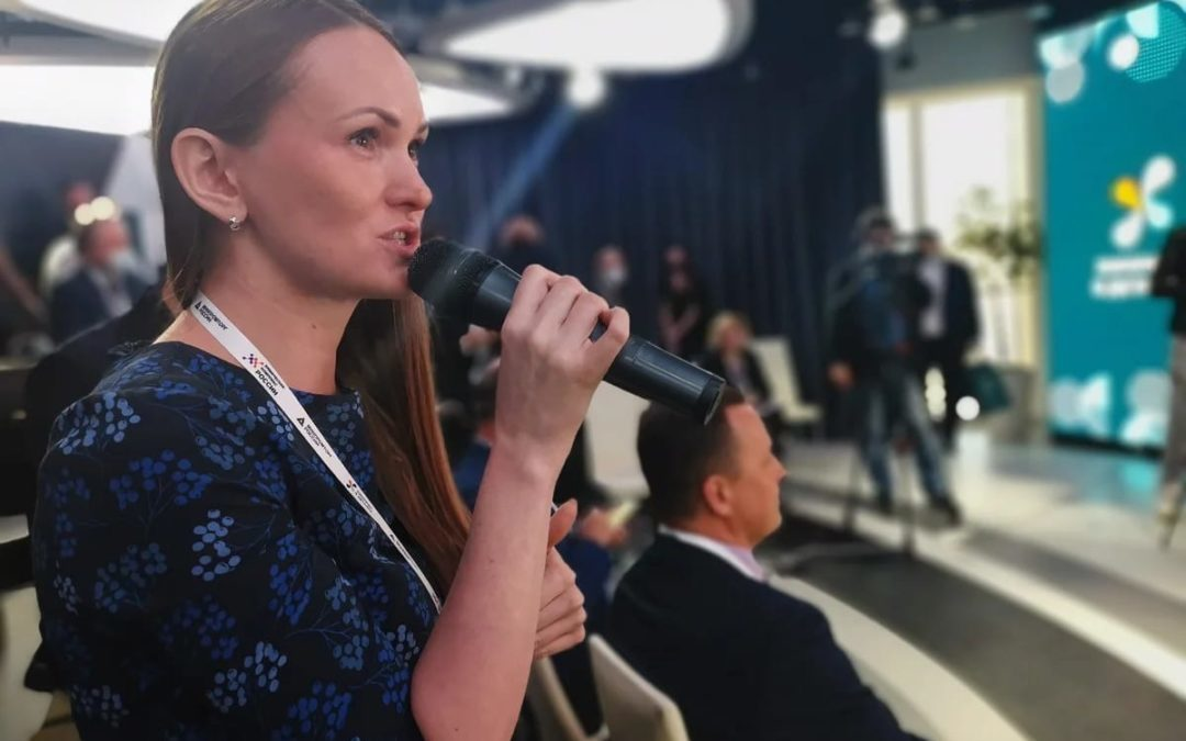 ЭкоСигал принял участие в форуме «Химпром в деталях 2020»